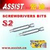 01S hex head screwdriver bits