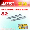 01Z metric hex screwdriver bits
