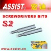 02C h type screwdriver bits