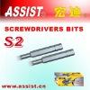 02C impact screwdriver bits