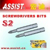 02H lock screwdriver bit