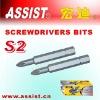 02H ph2 screwdriver bit