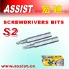 02T best screwdriver bits