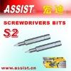 02Z ph2 screwdriver bit