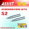 02Z spline screwdriver bit