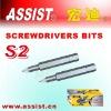 02Z spline screwdriver bit