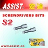 03C stainless steel screwdriver bit