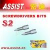 03Z torque screwdriver bits