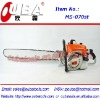 105cc MS 070 Chainsaw