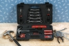 111Pcs tool Set(YZ0801038)