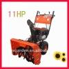 11HP Snow pusher