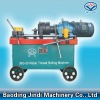 12mm-50mm Rebar Thread Rolling Machine