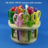 12pcs craft scissors set, student scissors / paper cutting set with wooden stand S5-1020