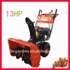 13HP CE Snow Sweeper