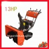 13HP Snow Cleaning Machine