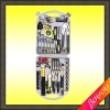 141pcs promotion household tool set