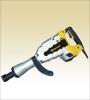 1500Wdemolition hammer