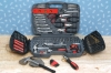 152Pcs Tool Set (YZ0801029)