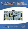 168pcs tool kit