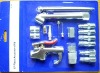 17pcs air compressor accessories kits