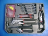 18pc file kit(H7061D-7)