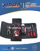 18pcs car tool set