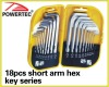 18pcs short arm hex key series