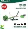 1E44F-5 grass cutter CY-630
