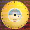 20'' Joint Widening & Cleaning Wet diamond saw Blade for Old Sealed Joints in Cured Concrete--COAC