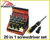 20 in 1 multi screwdriver