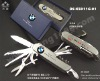 2010 stainless steel multifunction knife