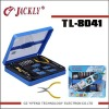 2011 New styel,TL-8041,home appliance (screwdrivers set),CE Certification