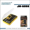 2011 New style,JM-6098 CR-V,tools (screwdriver set ),CE Certification.