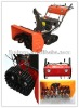 2012 new model 13hp snow thrower catepillar drive with CE/GS