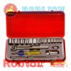 "21PCS SOCKET SET(1/4"" & 3/8"")----SKJA"