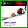22.5cc 0.65kw 650mm hedge trimmer