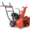 """22"""" working width 6.5hp recoil start gasoline snow thrower"""
