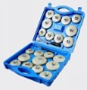 23PC Cup Style Oil Filter Wrench set