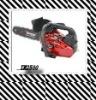 25.4cc gasoline chain saw