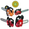 25 gasoline chain saw/gasoline chain saw 25cc/gasolin chain saw 2500