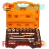 "25PCS SOCKET SET(1/2"") --SKDH"