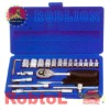 "25PCS SOCKET SET(1/4"") ---SKCS"