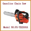 25cc chainsaw