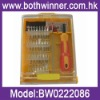 25pce mulit-function knife and screwdriver