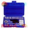 "26PCS SOCKET SET(1/4"") ---SKCW"