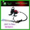 26cc 0.75kw backpack hedge trimmer