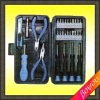 29pcs household tool set