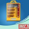 31 carbon steel screwdriver set