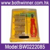 32 In 1 Pocket Screwdriver Set