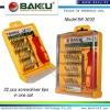 32 in 1 handle high quality Screwdriver Set BK-3032